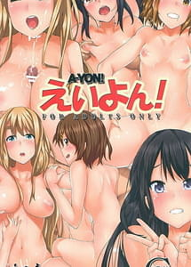 Cover / A-yon   View Image!   Read now!