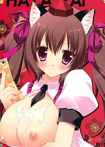 Cover / Hata Pai / はたぱい | View Image! | Read now!