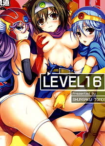 Cover / LEVEL 16 / LEVEL16 | View Image! | Read now!