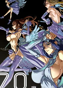Cover / Mahou Shoujo 7.0 / 魔法少女7.0 | View Image! | Read now!