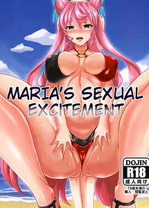 Cover / Maria Hatsujou / マリア発情 | View Image! | Read now!