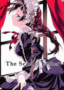 Cover / The Scarlet Letter / スカーレット・レター | View Image! | Read now!