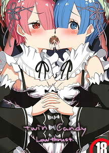 Cover / Twin Candy / twin candy   View Image!   Read now!