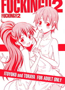 Cover / FUCKING!!2 / FUCKING!!2 | View Image! | Read now!