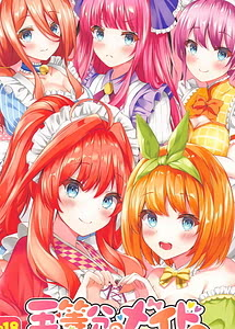 Cover / Gotoubun no Maid-tachi / 五等分のメイド達   View Image!   Read now!