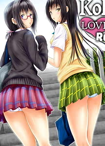 Cover / Koh LOVE-Ru / 高LOVEる | View Image! | Read now!