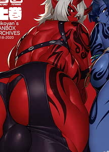 Cover / Mikoyans FANBOX ARCHIVES 2018-2020 Vol.1 / Mikoyans FANBOX ARCHIVES 2018-2020 上巻   View Image!   Read now!