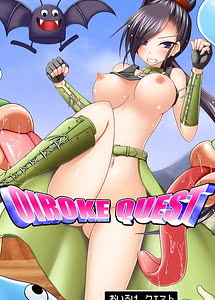 Cover / Oiroke Quest / おいろけクエスト   View Image!   Read now!