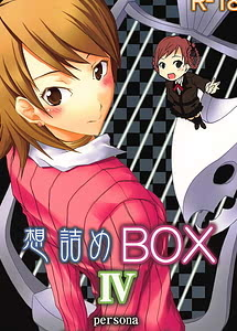 Cover / Omodume BOX IV / 想詰めBOX IV | View Image! | Read now!