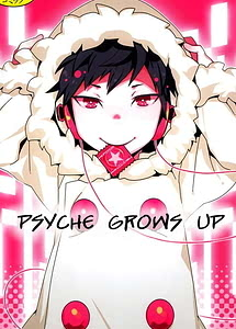 Cover / Psyche Grows Up / サイケが大人になりました | View Image! | Read now!