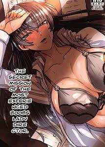 Cover / Saikyou Bakunyuu Kouchou no Kimitsu Ninmu / 最強爆乳校長の機密任務 | View Image! | Read now!