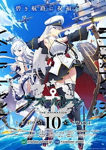 Cover / Azur Lane / アズールレーン   View Image!