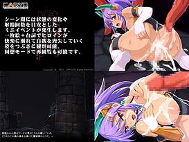 Thumb 3 / Mushi no Ana / 蟲の穴 ~むしのあな~   View Image!
