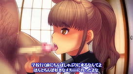 Thumb 3 / Osananajimi NTR - Tokkuni Oji ni Iki Kuruwasarete Ita Kanojo no Kokuhaku 01 / 幼馴染NTR ~とっくに叔父にイキ狂わされていた彼女の告白~ | View Image!