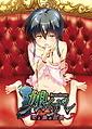 Related - Musume Kuzushi -Chichi to Musume no Kyouen