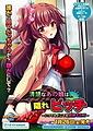 Related - Seiso na Ano Ko wa Kakure Bitch -Itsudemo Dokodemo Yokujou Sex