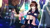 Related - Kami-machi Sana-chan