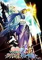 Related - Kyonyuu Fantasy 3 if -Artemis no Ya - Medusa no Negai