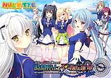 Related - Deatte 5-fun wa Ore no Mono! Jikan Teishi to Atropos