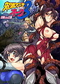 Related - Onna Ninja Azusa vs Orc 3 -Injuu-tachi no Oukoku