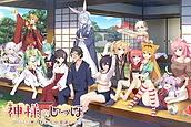 Related - Kamisama no Shippo -Etogami-sama tachi no Ongaeshi