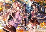 Related - Amakano 2