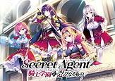 Related - Secret Agent -Kishi Gakuen no Shinobi Naru Mono