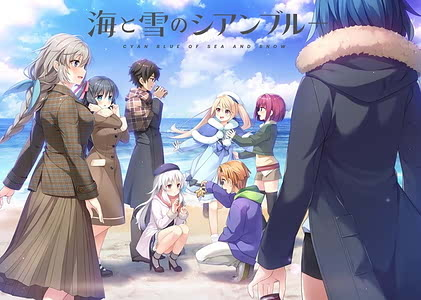 Cover / Umi to Yuki no Cyan Blue / 海と雪のシアンブルー | View Image!