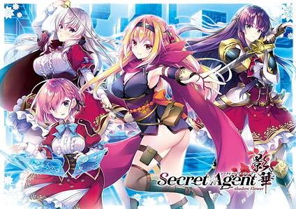 Cover / Secret Agent Kagebana -shadow flower / Secret Agent影華~shadow flower~   View Image!