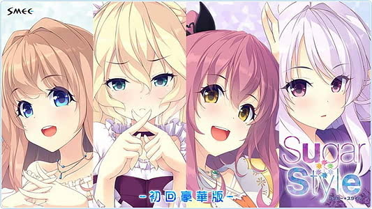 Cover / SugarStyle - English Version / Sugar*Style   View Image!