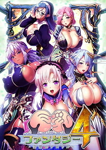 Cover / Kyonyuu Fantasy 4 -Shuudoushi Astor / 巨乳ファンタジー4 -修道士アストル-   View Image!