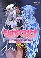 Related - Monmusu Quest! 01