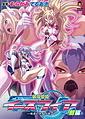 Related - Soukou Seiki Ysphere Ingyaku no Sennou Kaizou 01