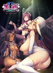 Cover / Kuroinu II The Animation 01 / 黒獣2 THE ANIMATION | View Image!